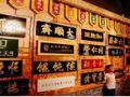 鼓励餐超跨界合作、拓宽资金支持,北京加快老字号复商复市