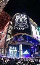 两天连开两家超千平大店,为什么运动品牌争开品牌中心?
