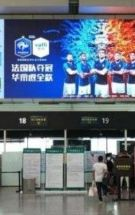 """世界杯营销狂潮中梅西回家为何带走了华帝的""""气数""""?"""