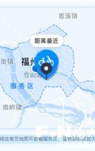 """共享单车运营服务区优化骑出""""归属地""""要交""""漫游费"""""""