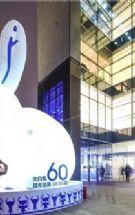 大白兔式跨界�I�N的��新模式:每��品牌合作一年半
