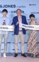 JACK&JONES杰克琼斯ULTRA极致风尚店开幕