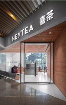 HEEKCAA喜茶新形象,茶之灵感下的东方生命力
