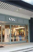 GXG小程序限时抢购的背后...