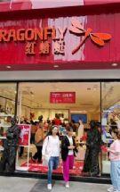 红蜻蜓4000家门店关闭,导购变微商,是如何自救的?