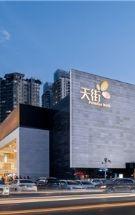 """揭秘龙湖重庆北城天街""""首牌、首店、首秀、首展""""的底气何来?"""