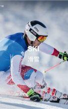 DESCENTE日本运动品牌将深度参与安踏的合资公司