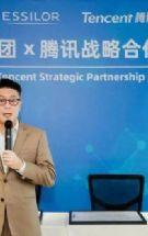牵手腾讯达成战略合作依视路加码中国市场