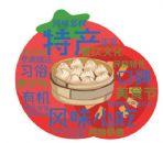 """中国县域新故事 """"2021中国特色美食百佳县市""""发布"""