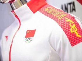 安踏设计冬奥会中国领奖服发布真很丑