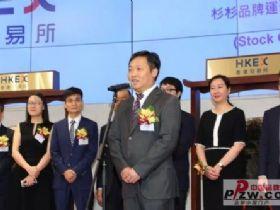 杉杉服装在香港成功上市,融资后要做哪些事?