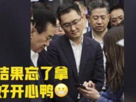 马化腾和王健林一起逛街,微信刷脸买了杯果茶