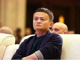 马云用70亿美元,拿回雅虎对阿里巴巴的控制权