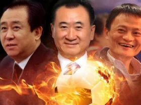 为什么中国首富都很爱足球?