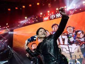 小米每天进账5.3亿!雷军将挑战中国首富宝座?