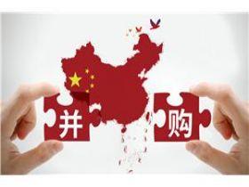 去年中国并购市场交易额2467亿美元制造业占近20%