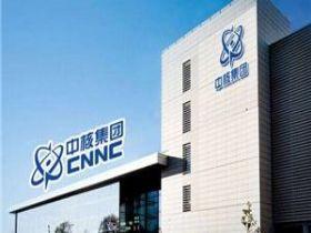 中核集团收购同方股份获批将进入世界五百强行列