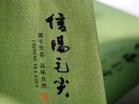 信阳毛尖取消更名为国龙茅台拟更名国龙酒业