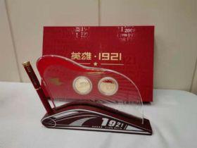 """老字号成新国潮,上海""""英雄""""品牌发布1921红色主题纪念笔"""