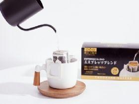 隅田川咖啡的品牌故事,从美丽的黄昏谈起
