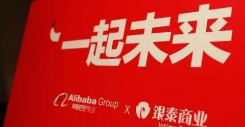 从万达到银泰中国商业经历私有化变局