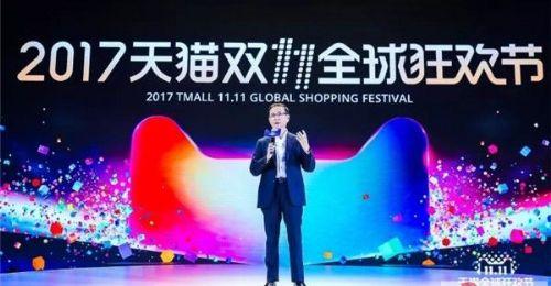 五问阿里CEO张勇,新零售不只是盒马一个模样