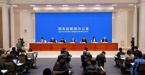 国新办新闻发布会聚焦《国家标准化发展纲要》