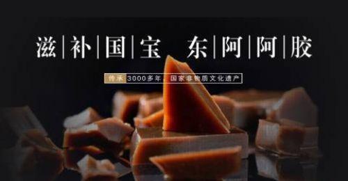 """揭秘山东""""老字号""""上市图谱"""
