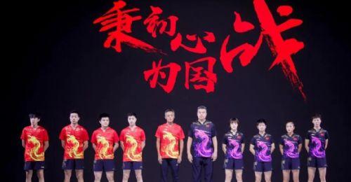 中国体育品牌出征东京奥运会,安踏、李宁等展现科技硬实力!